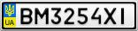 Номерной знак - BM3254XI