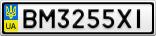Номерной знак - BM3255XI