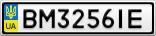 Номерной знак - BM3256IE