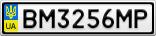 Номерной знак - BM3256MP
