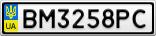 Номерной знак - BM3258PC