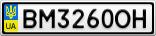 Номерной знак - BM3260OH