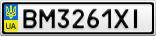 Номерной знак - BM3261XI