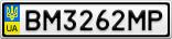 Номерной знак - BM3262MP