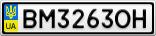 Номерной знак - BM3263OH