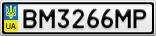 Номерной знак - BM3266MP