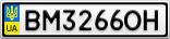 Номерной знак - BM3266OH