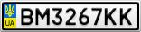 Номерной знак - BM3267KK