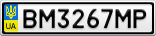 Номерной знак - BM3267MP