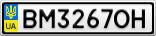 Номерной знак - BM3267OH