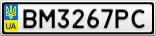 Номерной знак - BM3267PC