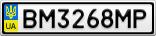 Номерной знак - BM3268MP