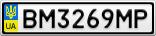 Номерной знак - BM3269MP