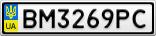 Номерной знак - BM3269PC