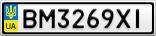 Номерной знак - BM3269XI