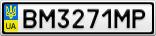 Номерной знак - BM3271MP