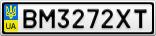 Номерной знак - BM3272XT