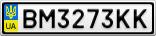 Номерной знак - BM3273KK