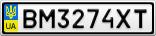 Номерной знак - BM3274XT