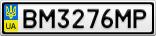 Номерной знак - BM3276MP