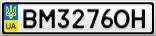 Номерной знак - BM3276OH