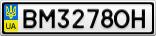 Номерной знак - BM3278OH