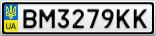 Номерной знак - BM3279KK