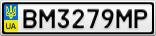 Номерной знак - BM3279MP