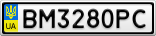 Номерной знак - BM3280PC