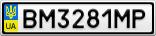 Номерной знак - BM3281MP