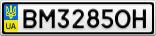 Номерной знак - BM3285OH