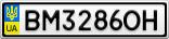 Номерной знак - BM3286OH