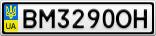 Номерной знак - BM3290OH