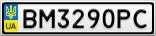 Номерной знак - BM3290PC