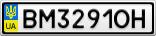 Номерной знак - BM3291OH