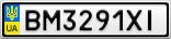 Номерной знак - BM3291XI