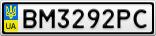 Номерной знак - BM3292PC