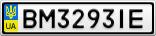Номерной знак - BM3293IE