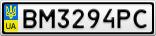 Номерной знак - BM3294PC