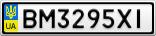 Номерной знак - BM3295XI
