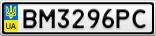 Номерной знак - BM3296PC