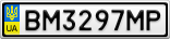 Номерной знак - BM3297MP
