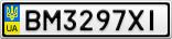 Номерной знак - BM3297XI