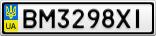 Номерной знак - BM3298XI