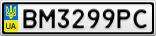 Номерной знак - BM3299PC