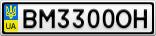 Номерной знак - BM3300OH