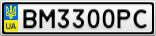 Номерной знак - BM3300PC
