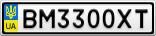 Номерной знак - BM3300XT