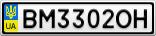 Номерной знак - BM3302OH