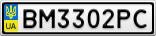 Номерной знак - BM3302PC